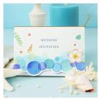 結婚式 招待状 手作りセット 海からの祝福(10枚セット)