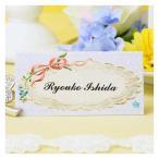 結婚式 席札 聖なる白鳩 台紙 6名分 手作り キット おしゃれ 安い 用紙