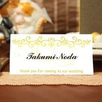 結婚式 席札 ラブリー 台紙 6名分 手作り キット おしゃれ 安い 用紙