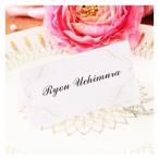結婚式 席札 プリンセス 台紙 6名分 手作り キット ディズニー おしゃれ 安い 用紙