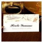 結婚式 席札 星空の宴 台紙 6名分 手作り キット おしゃれ 安い 用紙
