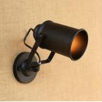 ブラケットライト  アンティーク  壁掛け照明 スポットライト インダストリアル  壁付けライト 玄関照明  レトロ ウォールライト カフェ風 寝室 書斎