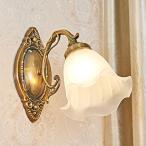 ブラケットライト 壁掛けライト LED対応 間接照明 北欧 モダン 玄関照明 照明器具 レトロ 壁掛け灯 ウォールライト 室内照明 書斎 カフェ風 寝室 書斎