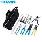 ホーザン:電気工事士技能試験 工具セット DK-11