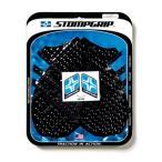 STOMPGRIP(ストンプグリップ):トラクションパッド タンクキット ZZR1400(ZX14) 06-11 55-10-0033B