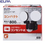 ELPA(エルパ):AC センサーライト ESL-SS412AC