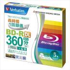 三菱化学メディア:録画用 BD−R 1回録画タイプ(2層式) DL(片面2層式) 1−4倍速対応 5枚 容量:50GB VBR260YP5V1 21455