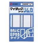 ニチバン:マイタック リムカ枠付きラベル(きれいにはがせるタイプ)青枠1P入数(片):10シート(20片) ML-R113B アオワク 24595