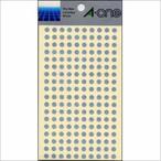 エーワン:カラーラベル 丸型5mm径 銀 1P6シート(1080片) 07072 33434