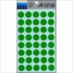 エーワン:カラーラベル 丸型15mm径 緑 1P14シート(560片) 07023 33451