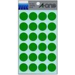エーワン:カラーラベル 丸型20mm径 緑 1P14シート(336片) 07043 33464