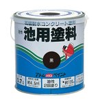 アトムハウスペイント 油性池用塗料 0.7L 黒
