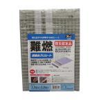 ユタカメイク:難燃 透明糸入りシート 1.8m×1.8m B-324