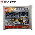 家庭化学工業:超強度コンクリート補修材 1.8kg 3590961800