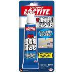 ヘンケルジャパン:ロックタイト 強力接着剤落とし 30ml DSO-301