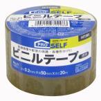 ニトムズ:ビニールテープ No.21 幅広 透明 50mm×20m J3428