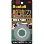 スリーエムジャパン:スコッチ 超強力両面テープ プレミアゴールド自動車内装用 15mm×1.5m KCR-15