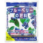 花ごころ:ブルーベリーの肥料 500g