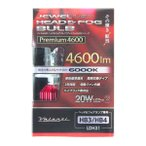VALENTI(ヴァレンティ) LEDヘッド&フォグバルブ Premium4600 HB3/4 ホワイト(発光色) 6000 LDH31-HB4-60
