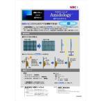 ショッピング網戸 NBCハイネット:アミドロジー お掃除超簡単20 91cm×30m ブラック HPET209130BKZC