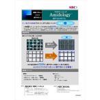ショッピング網戸 NBCハイネット:アミドロジー 清潔輝ネット20 91cm×30m ブラック HPET209130BKZK
