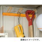 (代引不可)田窪工業所:タクボ物置 オプション 吊下げフック 壁パネル21用 TY-FR21