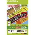 ELECOM(エレコム):フリーカード MT-5F50