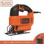(あすつく)BLACK+DECKER(ブラックアンドデッカー):コンパクト・オービタルジグソー KS701PE-JP BLACK&DECKER