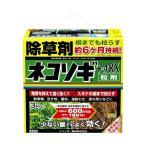 (あすつく)レインボー薬品:除草粒剤 ネコソギトップRX 3kg 除草剤
