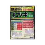 レインボー薬品:除草粒剤 ネコソギトップRX 5kg