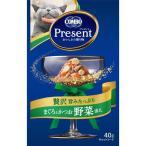 日本ペットフード:コンボ プレゼント キャット レトルト まぐろとかつお 野菜添え 40g 猫 キャットフード ウェットフード レトルト 小分け
