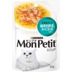 ネスレ日本:モンプチスープパウチ ささみスープ 緑黄色野菜、かにかま入り40g 猫 フード ウェット パウチ レトルト モンプチ スープ