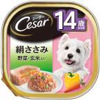 マースジャパンリミテッド:シーザー 14歳からの 絹ささみ 野菜・玄米入り 100g 犬 フード ウェット トレー トレイ CE68N