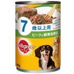 マースジャパンリミテッド:ペディグリー 7歳以上用 ビーフ&緑黄色野菜 400g 犬 フード ウェット ドッグフード 缶 缶詰 P123