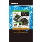 マルカン ニッソー:育てる水草の種 ストレートヘアーソイルセット魚 アクアリウム 草 水草 育成 育てる 砂 サンド NAW-184