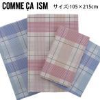 昭和西川:COMME CA ISM 敷きカバー カントリーチェック(ピンク) 22402-66116/109(P)