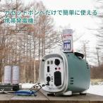 (法人限定) ニチネン:ガスボンベ式 発電機 G-Cubic ジーキュービック クレマ G700