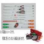 ポイント15倍 KTC:工具セット SK34010PS SK34010PS