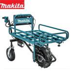 makita(マキタ):充電式運搬車 パイプフレームセット品付 CU180DZ+A-65470