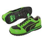 PUMA(プーマ):安全靴 セーフティスニーカー Airtwist Green(グリーン) Low エアツイスト ロー 27.0cm