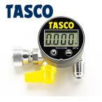 TASCO(タスコ):デジタルミニ真空ゲージキット TA142MD