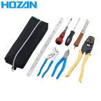 HOZAN 電気工事士技能試験工具セット DK-29 ホーザン