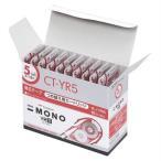 トンボ鉛筆:修正テープモノYX カートリッジ 10個入 CT-YR5X10 64804 学校 文具 詰め替え まとめ買い