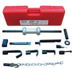 ラグナ:スライドハンマー jtcYC900 SST 特殊工具 自動車 整備 メンテナンス 修理 自動車