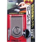 ノムラテック:二重安全装置付サッシ用補助錠 パワーロック ブロンズ 防犯グッズ N-1140