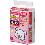 ボンビアルコン:しつけるシーツ 幼犬用 レギュラーサイズ 40枚