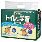 アース・ペット:JOYPET トイレの学習シーツ レギュラー 48枚