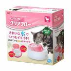 ジェックス:ピュアクリスタル クリアフロー 猫用 ピンク
