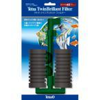 スペクトラムブランズジャパン:テトラ ツインブリラントフィルターアクアリウム フィルター スポンジ 濾過 ろ過