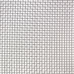 工作用ネット 亜鉛平織金網 #22 6.5メッシュ 幅450ミリ 長さ1m 10巻入